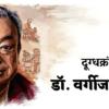 दूधउत्पादनात भारताला जगात अव्वल स्थानी आणणारा उद्योजक