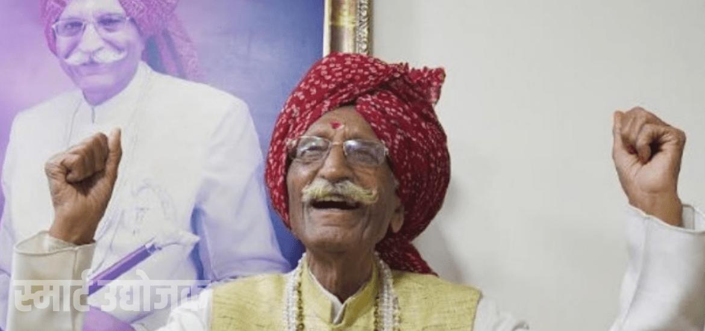 MDH च्या संस्थापकांचे ९८व्या वर्षी हृदयविकाराने निधन