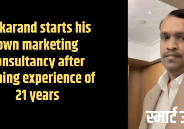Makarand starts his own marketing consultancy after gaining experience of 21 yrs