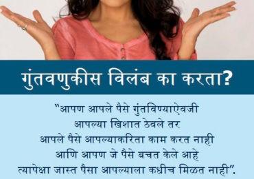 Insurance Expert Sanjay Tari