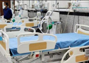 नाशिकमध्ये ऑक्सिजन बेड, व्हेंटिलेटर बेड कुठे उपलब्ध याची माहिती एका फोनवर